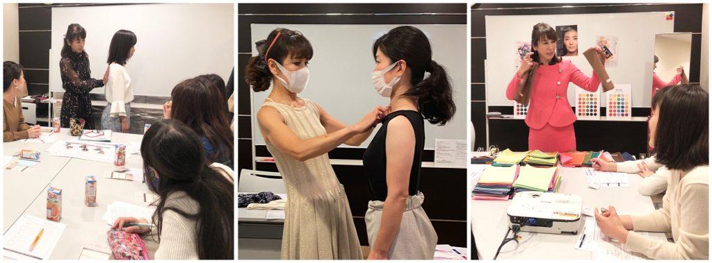 fashion-lesson