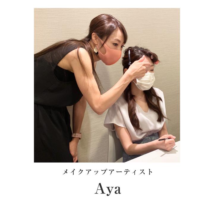 make-stylist